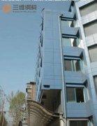 山东省建设厅钢结构综合办公楼工程