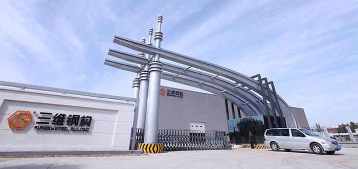 枣矿集团汽车4s店项目,滕州体育场,毛里求斯飞机场钢结构项目,新西兰
