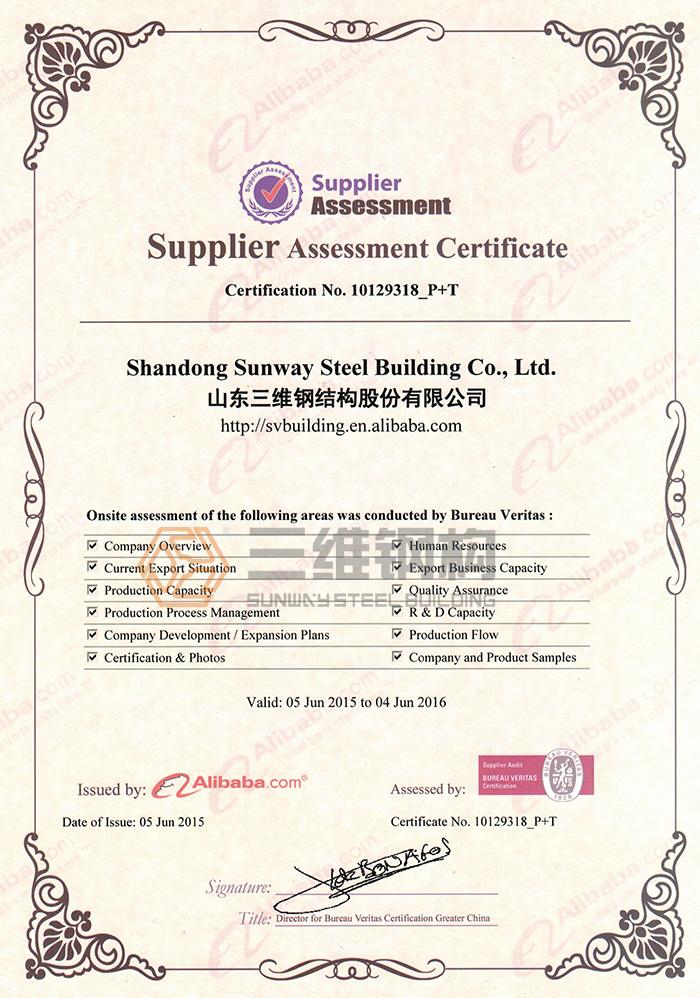 山东三维钢结构公司bv认证证书