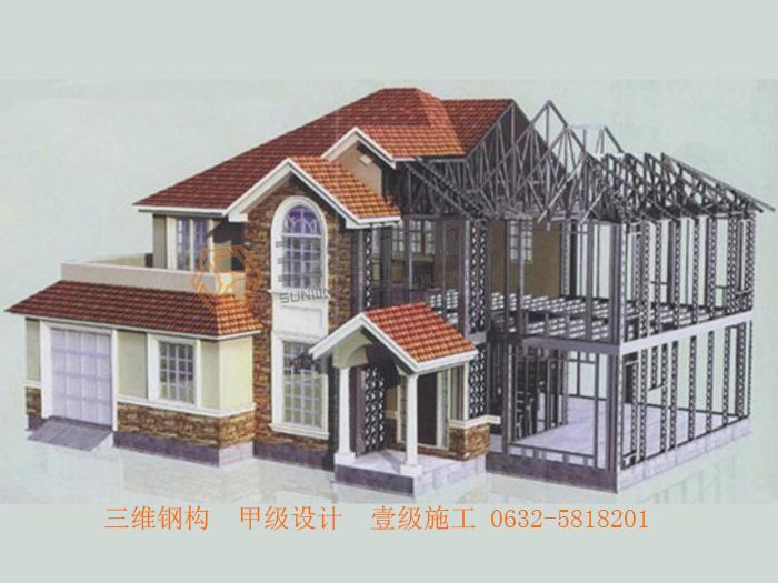 解析轻钢结构节能别墅