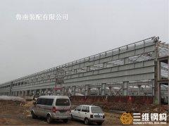 钢结构厂房的安装质量如何达到标准