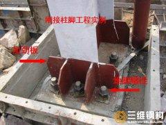 钢结构厂房预埋件的重要性与特点
