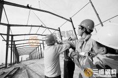 钢结构厂房安装安全技术交底