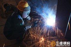 钢结构厂房构件焊接施工检查与返修