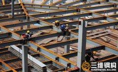 多层钢结构厂房工程的结构体系有哪几种?