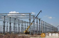 钢结构厂房工程影响价格的几个点?