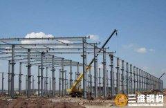 钢结构厂房工程施工流程步骤详解